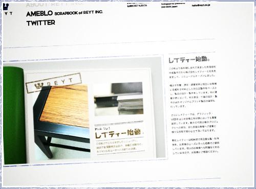 REYT WEB:β版_メインカット
