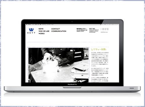 REYT WEB フェーズ1:メインカット